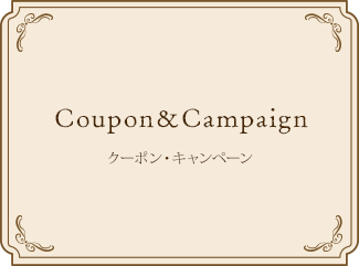 Coupon & Campaign